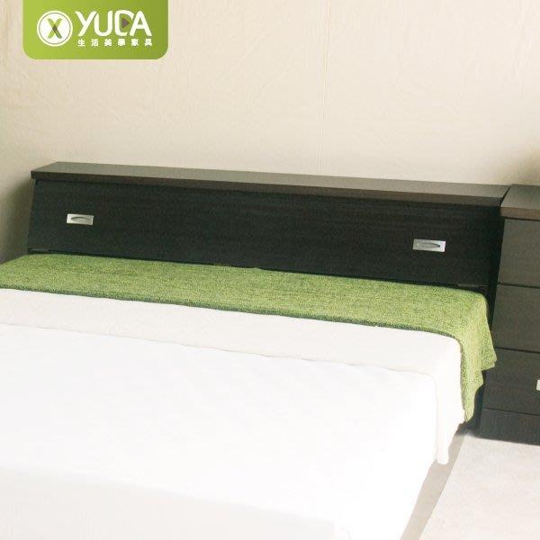 【YUDA】促銷款 5尺標準雙人床頭箱/床箱 (非床頭片/床頭櫃) 6色選擇  新竹以北免運費