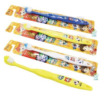 牙齒寶寶 日本 LION  妖怪手錶 兒童牙刷 適合6-12歲 一支59元