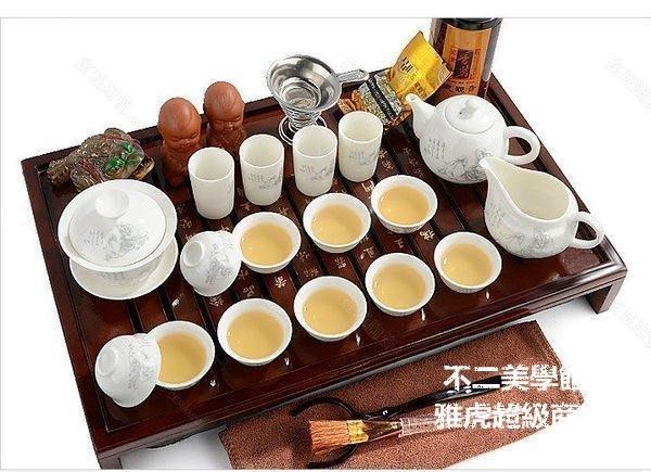 【格倫雅】^ 茶具套裝 宜興紫砂功夫茶具套裝 實木茶盤 茶道 茶海 托送禮18383[