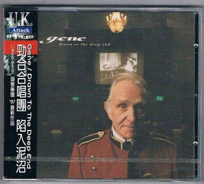 [鑫隆音樂]西洋CD-勁合合唱團 Gene:陷入泥沼 Drawn to the deep end (全新)免競標