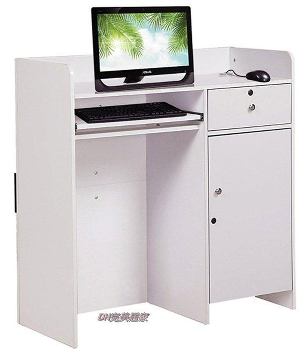 【DH】商品貨號N899-3商品名稱 《海島》3.3尺白色多功能桌,可作收銀檯,接待櫃台,代客泊車接待櫃。主要地區免運費