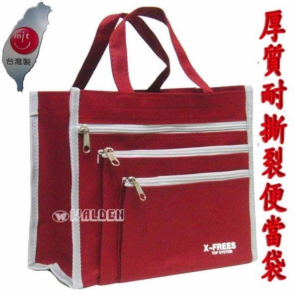 【葳爾登】PERCY才藝袋手提袋補習袋文具袋購物袋小學生書包【厚質耐撕裂】PP便當袋紅色