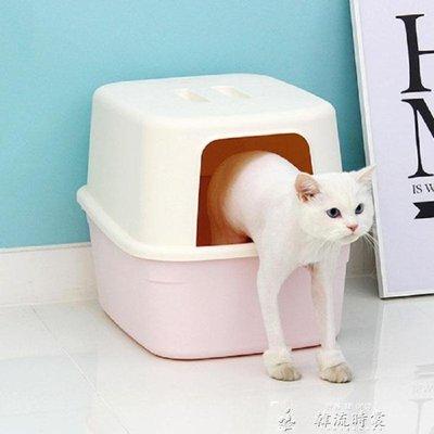 貓砂盆愛麗絲半全封閉式貓廁所貓咪貓沙盆貓屎盆防外濺大號LX