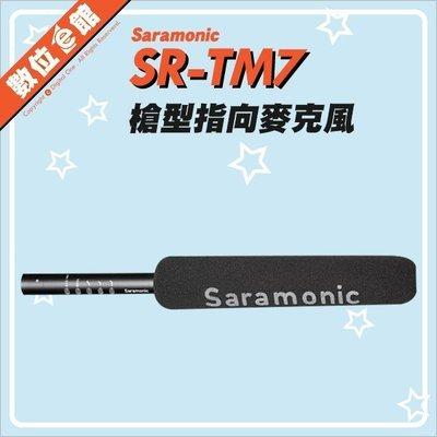 【免運費【台灣公司貨】Saramonic 楓笛 SR-TM7 XLR超心型槍型指向式麥克風 內建鋰電 廣播級 卡農接頭