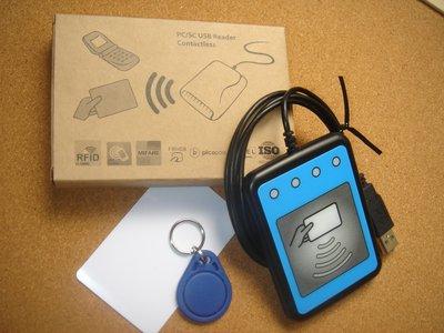 NFC PCSC RFID Reader感應式 讀卡機 悠遊卡 一卡通 iCASH2.0 八達通 Mifare tag