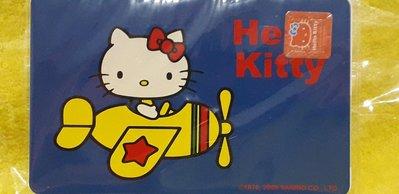 Hello Kitty 35週年紀念版 悠遊卡 限量 絕版 收藏