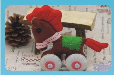 ~免剪裁~不織布 DIY材料包 小馬車 母嬰 .幼兒園