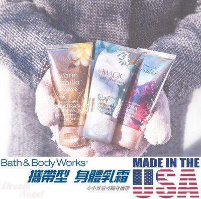 ╭*.Dream Angel.*╯Bath & Body Works  乳油木果油超保溼香氛身體乳霜 隨身瓶2.5oz
