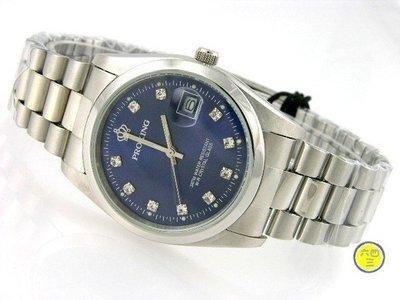 六四三鐘錶精品店@普洛金(真品)手錶藍色素錶面水鑽時刻!附保証書!!