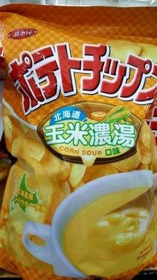 Koikeya湖池屋 北海道玉米濃湯口味洋芋片 500公克-吉兒好市多COSTCO代購