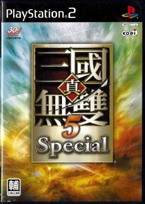 【二手遊戲】PS2 真三國無雙5 特別版 Dynasty Warriors 5 Special 中文版 【台中恐龍電玩】