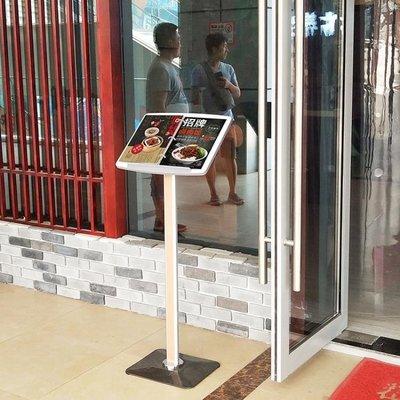 餐廳門口菜單展示架翻頁菜譜架子立式水牌售樓部合同資料架公示台  限時免運~