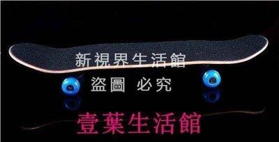 【新視界生活館】CRASH滑板專業滑板...