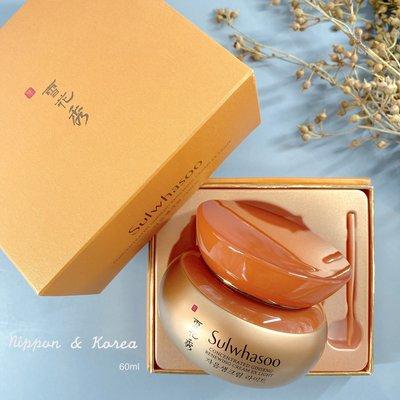 雪花秀 滋陰生人蔘修護霜EX 60ml Concentrated Ginseng Renewing Cream ❤預購❤