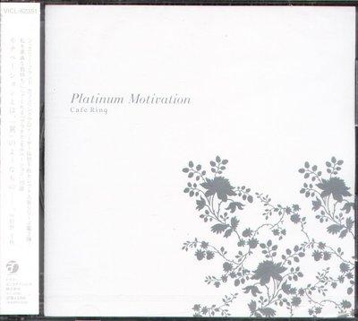 K - Platinum Motivation - 日版 - NEW Paris Match,Kay Lyra