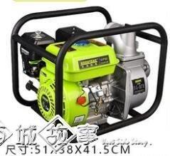 2寸3寸4寸汽油機水泵離心泵抽水機農用灌溉魚塘本田款高壓泵igo