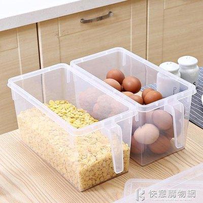 百露4個裝瀝水食物收納盒食品收納保鮮盒冰箱雜糧水果蔬菜儲物盒xbd免運