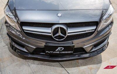 CS車宮車業 BENZ W176 A250 A45 抽真空碳纖維 卡夢 貼式 前下巴