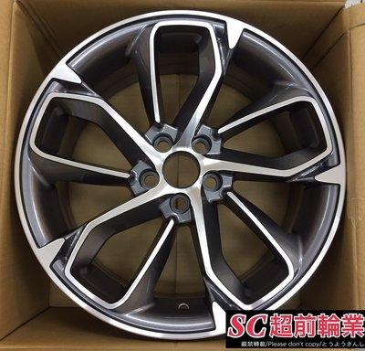 【超前輪業】編號(342) 全新 類原廠 ALTIS 17吋鋁圈 5孔100 5孔114.3 特價 3650 灰底車亮面