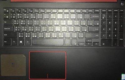 *蝶飛* 戴爾 Dell Inspiron 15 7559 鍵盤膜 Inspiron 7559 筆電鍵盤保護膜