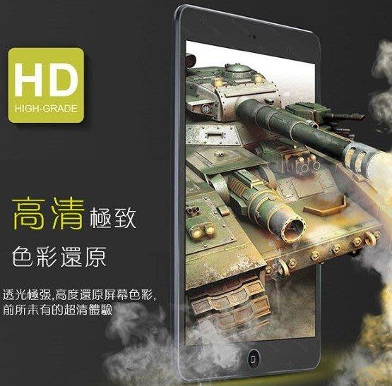 ☆偉斯科技☆免運HTC X10 (滿版) 鋼化玻璃貼~9H硬度抗刮~~現貨供應中!
