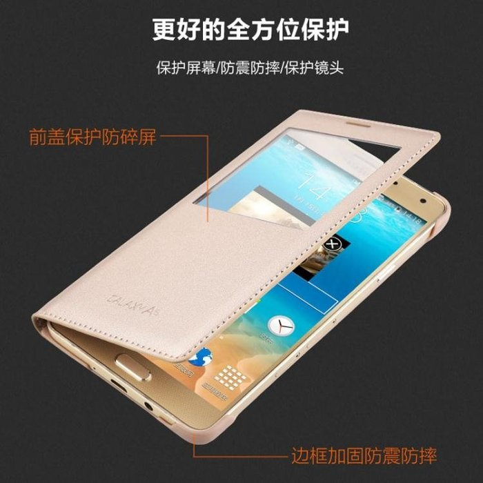 新品優惠 三星A5手機套 三星a5000手機套GALAXY A5手機殼A5009保護套皮套殼
