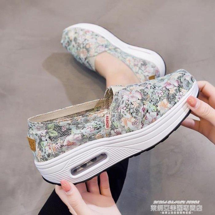 搖搖鞋2020春季新款潮流女鞋韓版百搭透氣增高搖搖鞋一腳蹬老北京布鞋女 可開發票