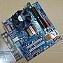 Intel Q8200四核心CPU+技嘉 GA-G31MX-S2 主機板+KingMax 4G記憶體【整套附風扇與擋板】