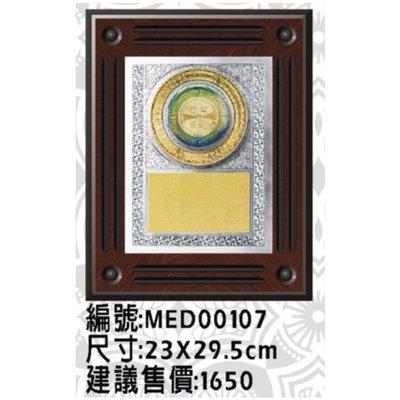 櫥窗式藝品 獎狀框 MED00107