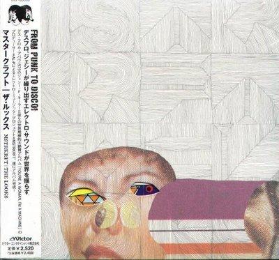 (甲上唱片) MSTRKRFT - The Looks - 日盤