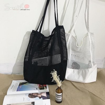 【P182】SMILE-實用時尚.網眼鏤空手提購物沙灘帆布包