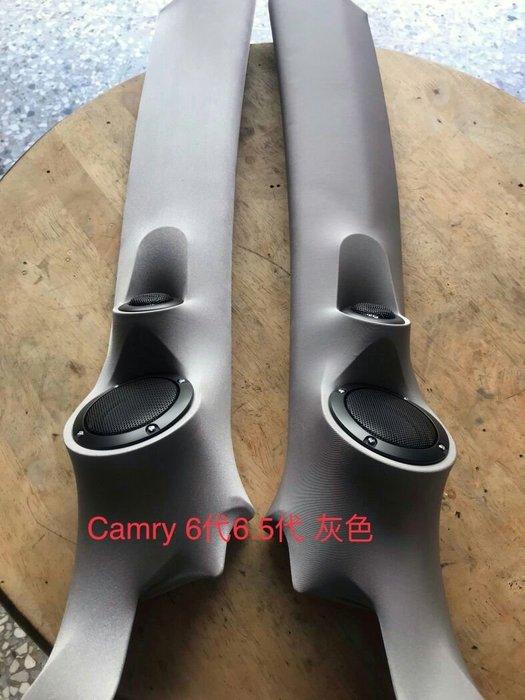 (音之城)camry 2006  6代 六代A柱中高音內含分音器 A柱要交換