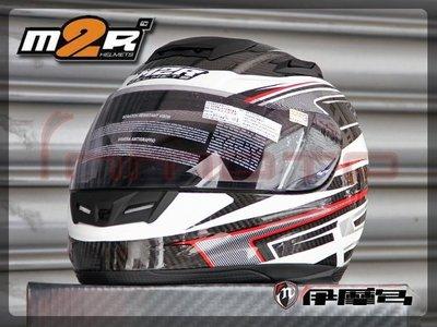 伊摩多※M2R XR3 全罩 安全帽 全碳纖 快拆鏡片 內襯可拆 雙D扣 CARBON 彩繪款 /另有 素色款 送鏡片