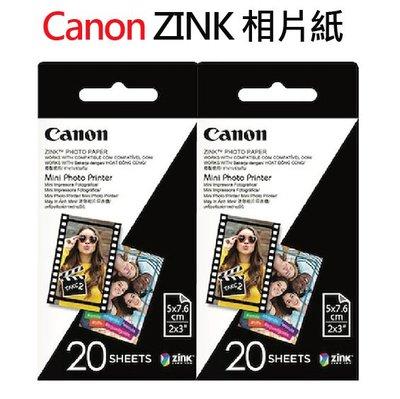 *大元˙台南*【Canon底片】Canon Zink 2x3 迷你相印機相紙 2x3相片紙(2包)