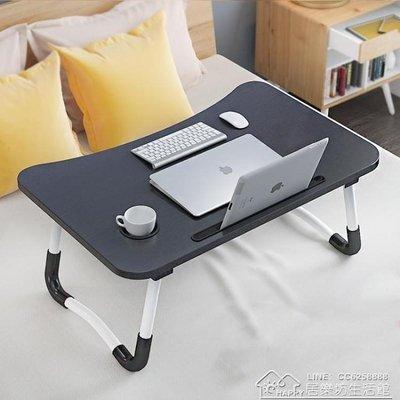 快速出貨 電腦桌床上可折疊懶人小桌子做...