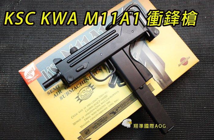 【翔準國際AOG】KSC KWA M11A1 衝鋒槍 GBB 後座力 瓦斯槍 刻字