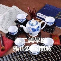 【格倫雅】景德鎮陶瓷 茶具套裝釉上彩茶具套裝 功夫茶具整套21919[g-l-y01