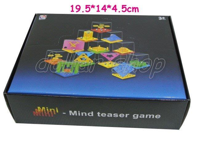 寶貝玩具屋二館☆【智力】手眼協調12件式迷你急轉彎壓克力挑戰迷宮盒1737A