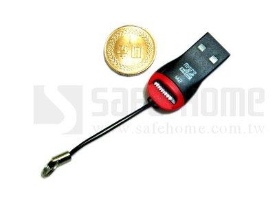 【Safehome】 時尚經品迷你版 M2 / TF / Micro SD 口哨讀卡機/讀卡器 CR201