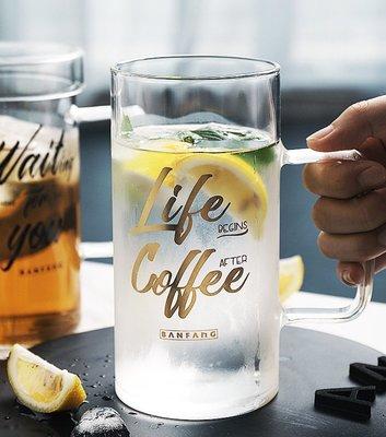 帶蓋玻璃水杯啤酒杯 耐熱字母杯大號果汁 冷飲杯大容量水杯 _☆找好物FINDGOODS☆