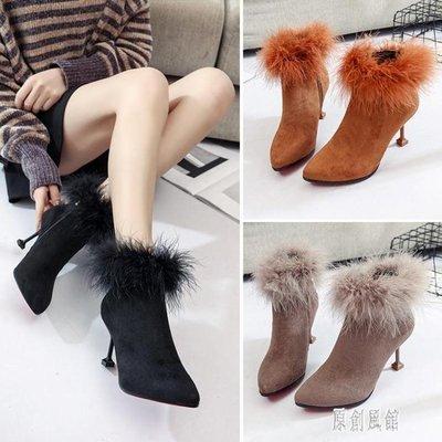 毛毛高跟鞋女2019秋冬高跟短靴新款貓跟短筒細跟短靴百搭保暖瘦瘦靴 LR13541