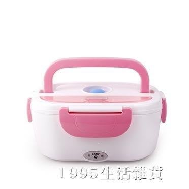 哆啦本鋪 電熱飯盒 多功能電熱飯盒不銹鋼可插電加熱自動保溫盒上班族便捷迷你熱飯器 220V D655