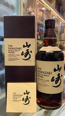 山崎 雪莉桶2013 年單一純麥威士忌 Yamazaki Single Malt Whisky Sherry Cask - 2013 Vintage