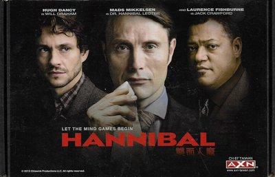雙面人魔Hannibal酒器組