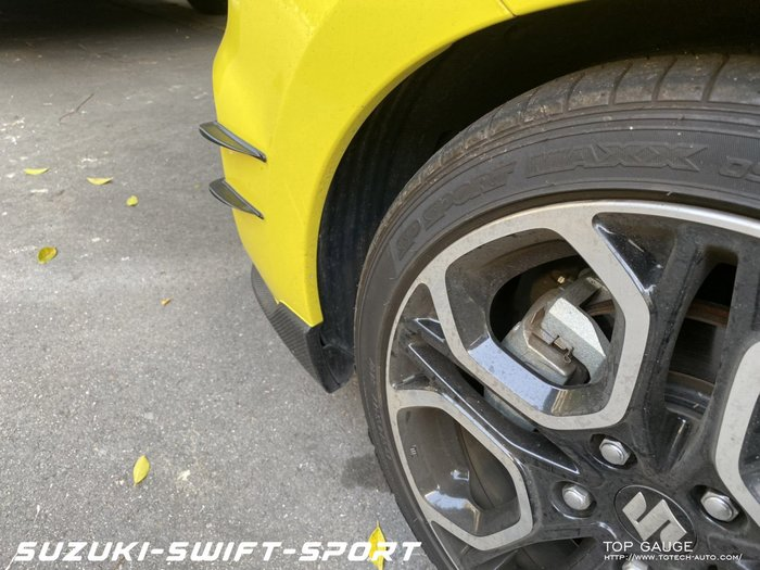 SUZUKI 2018 SWIFT SPORT 前保險桿定風翼 側風翼 保險桿 保護 保桿防撞