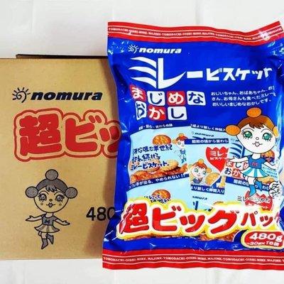 愛買JAPAN❤日本野村煎豆加工店 超級Big 超大包家庭號 原味 美樂餅乾 美樂小圓餅 小圓餅 古早味餅乾 現貨