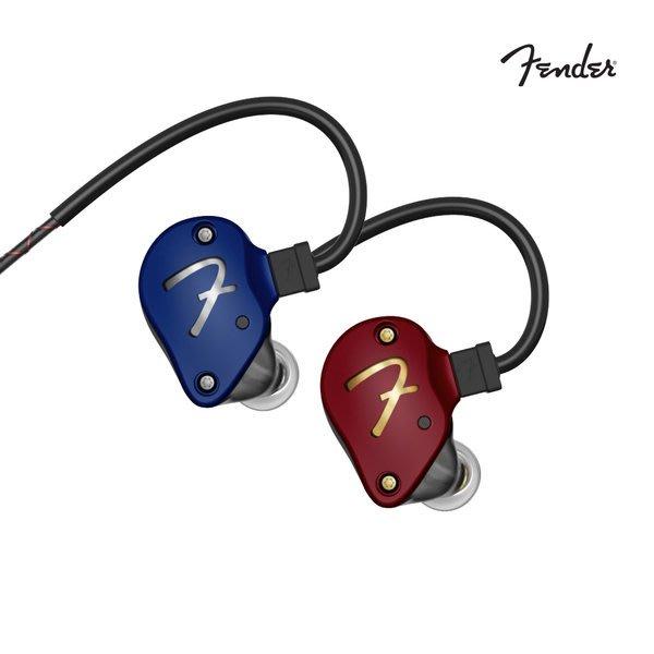 平廣 24期0利率 公司貨保固一年 Fender TEN 2 金屬紅色 金屬藍色 入耳式監聽耳機