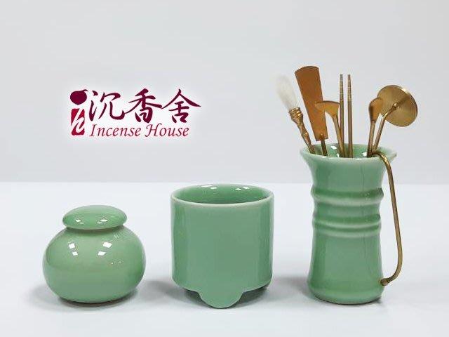 【沉香舍】香道套裝 日式香道 埋香 炭火空薰香道工具 - 陶瓷三件組+香道具七件組 香工具 顏色可選