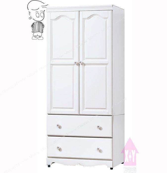 【X+Y時尚精品傢俱】現代衣櫃系列-愛麗絲 3*6尺白色衣櫥.衣櫃.正面紐西蘭松木.摩登家具