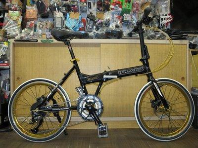 【愛爾蘭自行車】IRLAND EVO 27速 20吋 451輪組 碟煞 鋁合金 shimano 摺疊車 高雄 冠鑫自行車